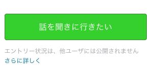 スクリーンショット 2018-03-13 1.01.48