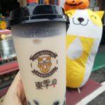 東季17(トキセブンティー)のタピオカミルクティー5種類を飲み比べてみた【巣鴨・大塚・上野】