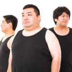 湘南美容で脂肪減少させる3つの方法を聞いてきた(クルスカ、スカルプシュアー、3Dの違い)